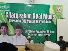 Para Gus se-Matraman Siap Realisasikan 25 Juta Suara untuk Jokowi-KMA
